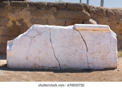 White Tombstone in Archaeological site of Beit She'an Israel Palestine