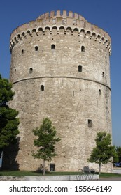 White Tower the landmark of Salonic City from Greece