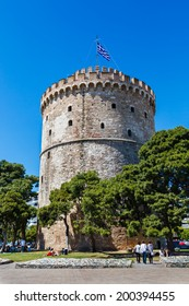 The White Tower in Salonica, Greece against blue sky