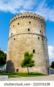 White Tower of  Thessaloniki, capital of the region of Macedonia in northern Greece