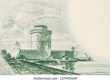 White Tower of Thessaloniki on old Greece 50 drachma (1939), vintage retro engraving.