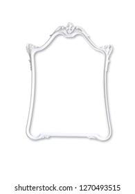 white vintage frame on white backgrounde