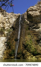 the white waterfall in the park of el al river ,north of Israel