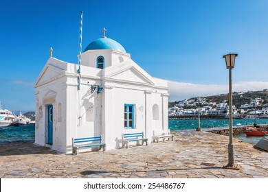 Whitewashed and blue domed Agios Nikolaos church in Mykonos, Greece, Europe