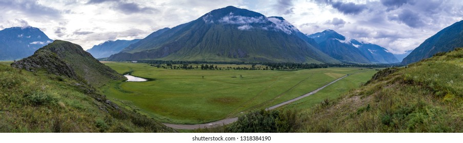 Wide panorama with landscape with mountains - Place of Power, Altay, Siberia, Russia