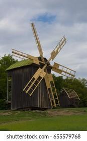 widnmill in in open air museum near Kiev, Ukraine