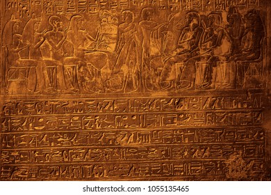 WIEN, AUSTRIA - NOVEMBER 08, 2017: sarcophagus inside. Ancient egyptian hieroglyphs carved on the stone wall in the Karnak Temple, Luxor, Egypt