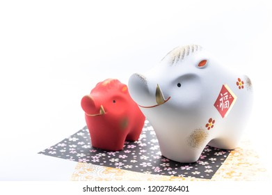 Wild boar figurine (Japan new year ornament)