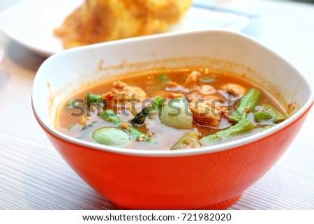 Wild Chicken Curry Food Tasty Thailand Stock Photo Edit Now