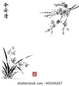 Wild orchid and sakura branches in blossom on white background. Traditional Japanese ink painting sumi-e. Contains hieroglyphs - peace, tranqility, clarity, double luck