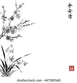 Wild orchid and sakura flowers on white background. Traditional oriental ink painting sumi-e, u-sin, go-hua. Contains hieroglyphs - peace, tranqility, clarity, double luck