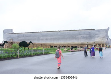 Williamstown, KY / USA - July 17, 2018: The Ark Encounter in KY.