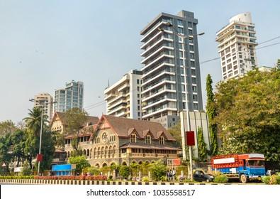 Wilson College in Girgaon - Southern Mumbai, India