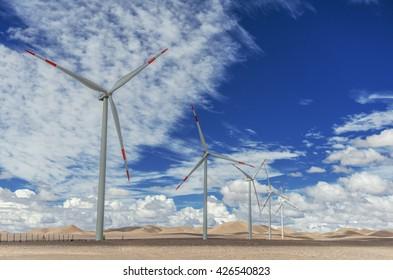 wind generators in the Atacama Desert. Sky with clouds