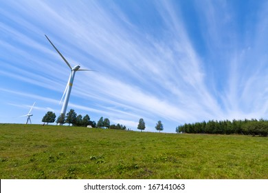 wind power generator on the grassland, Chengde, Hebei Province, north china