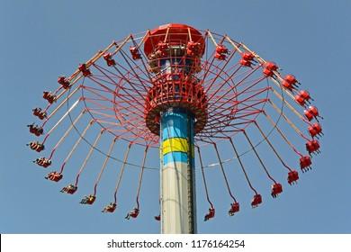 Wind Seeker: amusement ride