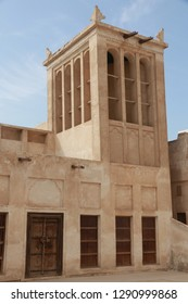 Wind tower in Beit Sheikh Isa Bin, Bahrein.