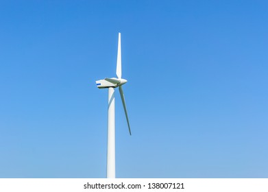 How Make Windmill Images, Stock Photos & Vectors | Shutterstock
