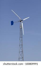 Wind turbine found in rural Iowa