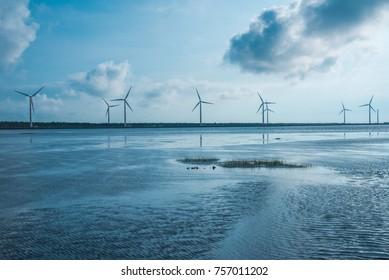 Wind turbine in Gaomei Wetlands, Taichung, Taiwan