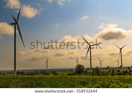The wind turbine renewable energy.