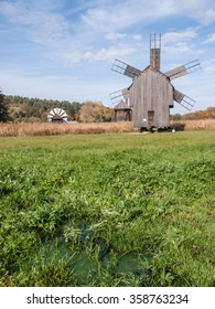 Windmill at Astra Museum of Traditional Folk Civilization, south of Sibiu in the Dumbrava Forest, Romania, Europe.
