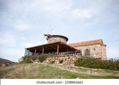 Windmill Ayvalik Cunda