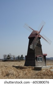 windmill and bower