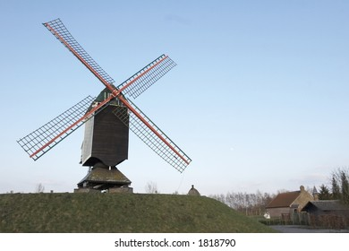 Windmill - front view, in landscape