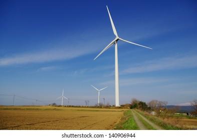 Windmill in Japan.
