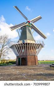 The Windmill of Kuekenhof garden in Amsterdam, Netherlands.