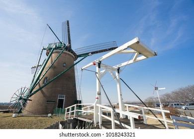Windmill landscape. windmill with blue sky.
