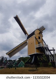 windmill in museum