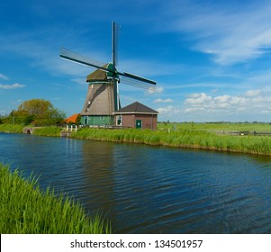 Windmill on the outskirts of Amsterdam. Holland the Netherlands. Panorama
