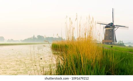 Windmill, one of three at the Dutch driemanspolder Leidschendam