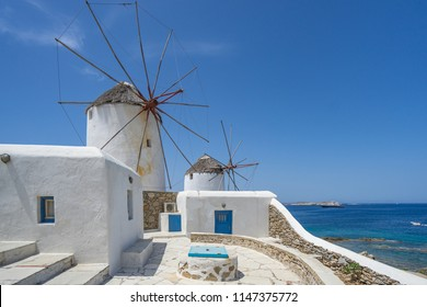 Windmills of Kato Mili in Mykonos, Greece.