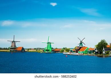 Windmills of the Zaanse Schans (near Amsterdam)