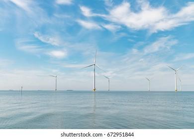 Windmolen park, TRANSLATION: Offshore Windmill farm Westermeerwind park,Windmill park Westermeerwind the largest wind farm offshore in the Netherlands.
