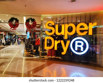 Window display of SuperDry Brand at Siam paragon Bangkok  Thailand in November 5, 2018