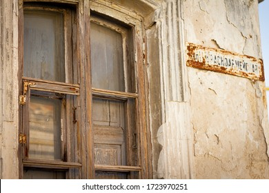 A window in an old Crimean building.textured antique wood