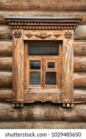 The window of old Russian wooden house