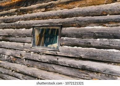 Window in a wooden frame