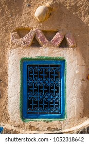 Windows with blue metal bar in a old village in Sahara desert,Morocco.