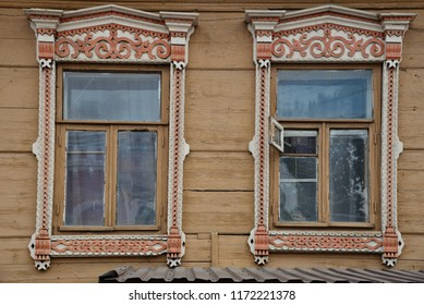 Antique Style Stock Photos Images Photography Shutterstock