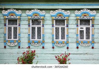 Windows, country style, Russia. Pereslavl-Zalessky, Yaroslavl region.