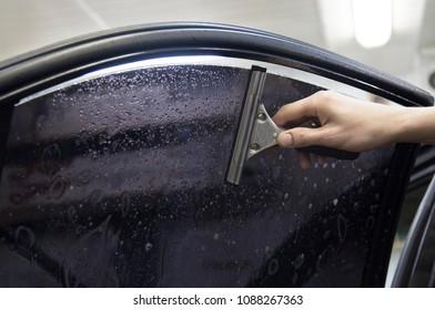 windows film auto