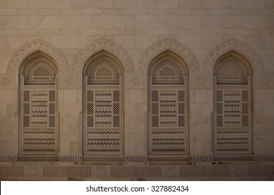 Windows of the Sultan Qaboos Grand Mosque in Muscat, Oman