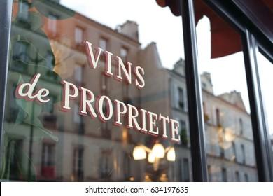 Wine shop sign