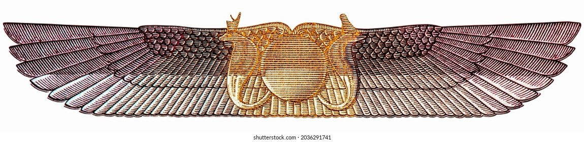 a winged scarab thrusting a sun disc. Portrait from Egypt 50 Pounds 2014 Banknotes.