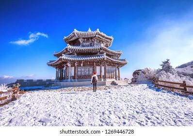 winter at deogyusan mountain in muju city south Korea
